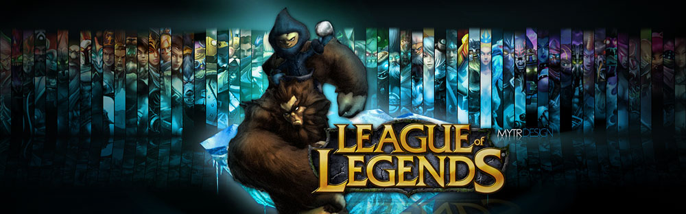 League of Legends 2017